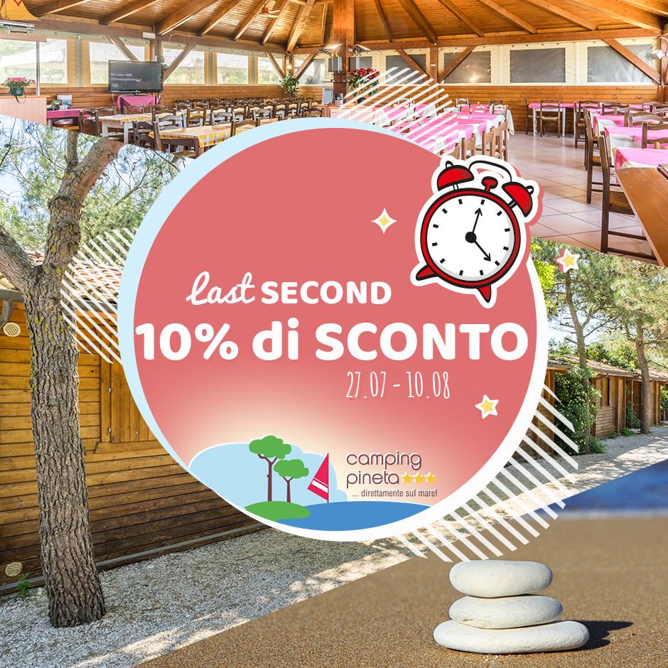 549276b58036 Camping Pineta - Campeggio sul mare Porto Recanati (MC) Marche